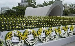 広島平和記念式典2019平和への誓い!アクセスと参加方法