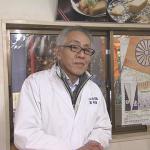 峠の豆腐や 若木屋こだわりの豆腐とナゲットは超美味しい!【人生の楽園】