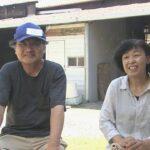 江戸時代より伝わる伝統的製造方法の手火山式鰹節を若い世代に【人生の楽園】