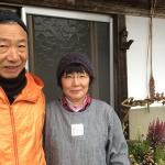 岡山・吉備中央町古民家リフォーム 楽しき田舎暮らし