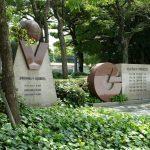 勝鯉の森の清掃イベントの参加日程・アクセス情報