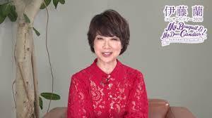 伊藤蘭キャンディーズ解散後41年ぶりで歌手活動再開の理由は?