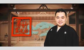 【訃報】狂言師の善竹富太郎さんコロナ感染で40歳で死去