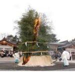 広島護国神社とんど祭りは無病息災を祈願1月15日開催