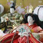 3月3日は女の子の健やかな成長を祈願するひな祭りの由来は?