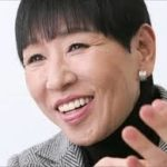 和田アキ子無神経なパワハラ無期限謹慎の狩野英考に電話