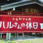 ふるカフェ系筑前町の街道カフェやまぼうしの地元産メニュー