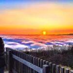 三次の「霧の海」神秘的な景色は10月中旬~12月末頃迄